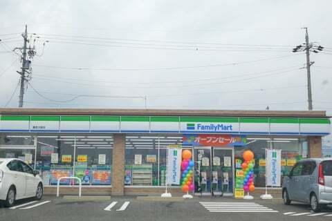 ファミリーマート養老大跡店の写真