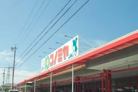 コノミヤ中切店の写真
