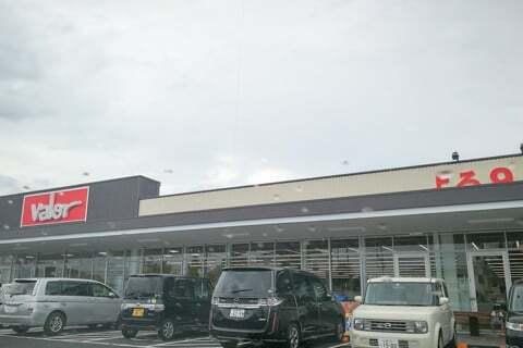 バロー国玉店の写真
