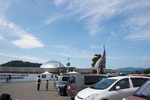 福井県立恐竜博物館の写真