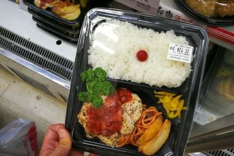 桔梗屋のお弁当の写真