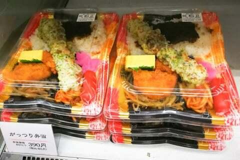 ガッツリ弁当の写真