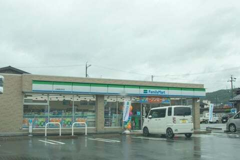 ファミリマート土岐朝日町店の写真