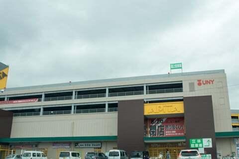 アピタ中津川店の写真