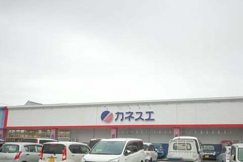 カネスエ大野店の写真
