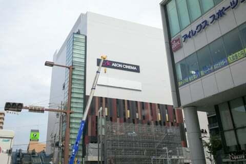 豊田市駅前開発の写真