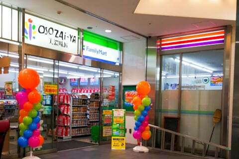 ファミリーマート大垣アピオ店の写真