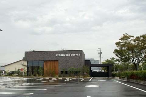 スターバックス松阪川井店の写真