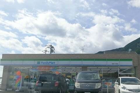 ファミリーマート揖斐川市場店の写真