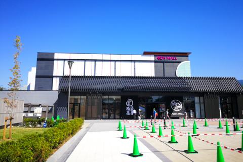 イオンモール松本の空庭の写真