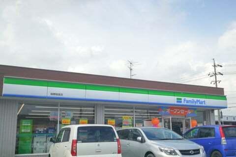 ファミリーマート瑞穂稲里店の写真