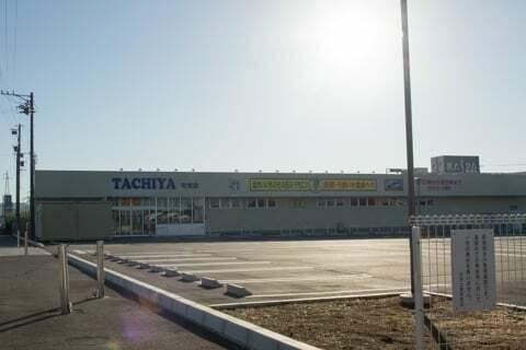 タチヤ可児店の様子の写真