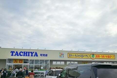 タチヤ 可児店の写真