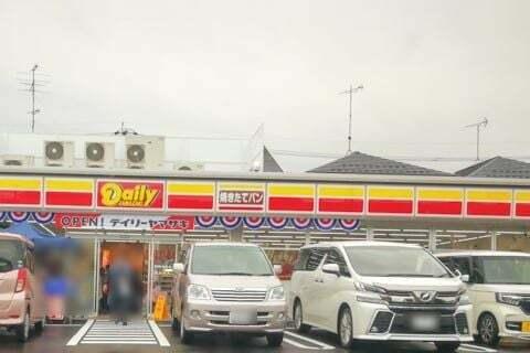 デイリーヤマザキ岐阜萱場東町店の写真