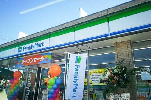 ファミリーマート大垣築捨町二丁目店の写真