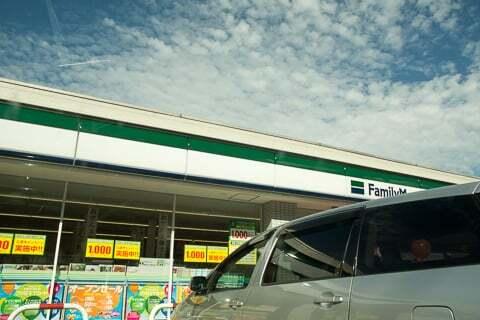 ファミリーマート郡上愛宕店の写真
