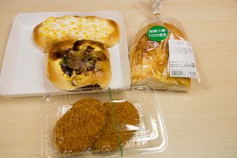 中部フーズの惣菜などの写真