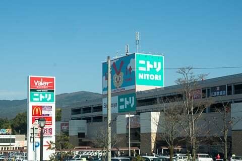 ルビットタウン中津川の写真