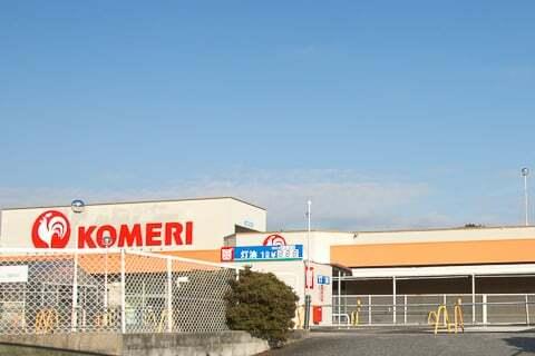 コメリ ホームセンター土岐店の写真