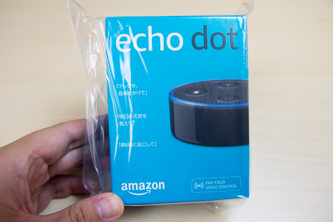 Amazon Echo Dotの写真