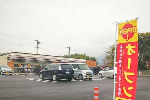 セブンイレブン関ケ原インター店の写真