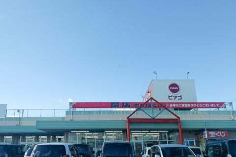 ピアゴ浅草店の写真