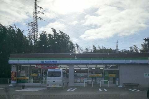 ファミリーマート不破関ヶ原店の写真
