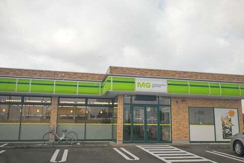MG神戸柳瀬店オープンの写真