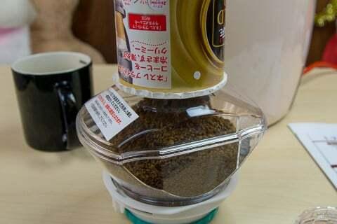 コーヒー豆の充填完了の写真