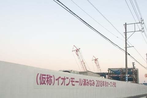 イオンモール津南のオープン時期(着工時の写真)の写真