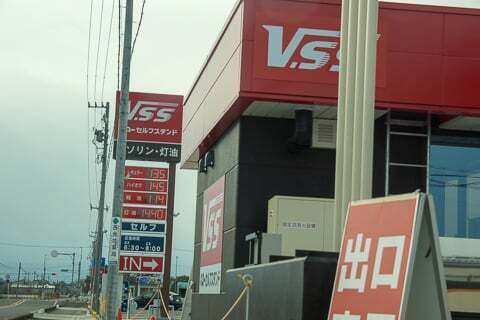 バローセルフスタンド稲沢平和店の写真