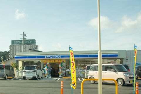 ローソン恵那市役所前店の写真