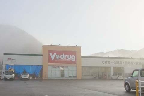 Vドラッグ大和店の写真