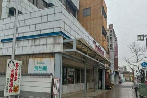 トミダヤ大垣店の写真