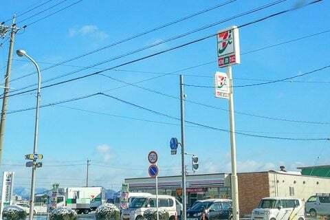 セブンイレブン岐阜柳津町流通センター店の写真