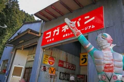 岐阜レトロミュージアムの写真