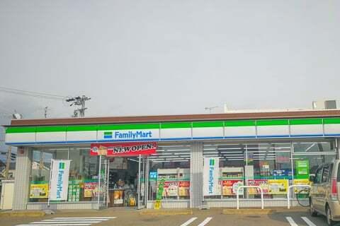 ファミリーマート大垣笠木町店の写真