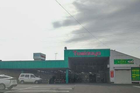 トミダヤ荒尾店の写真