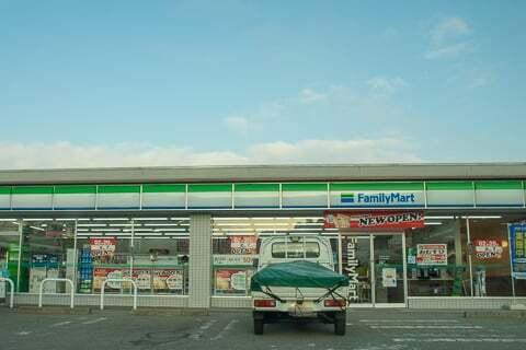 ファミリーマート高山江名子店の写真