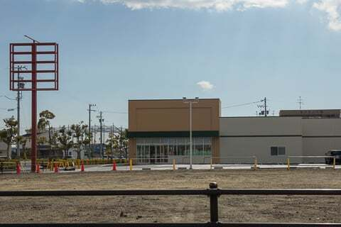 羽島Wing151のVドラッグ羽島北店の写真