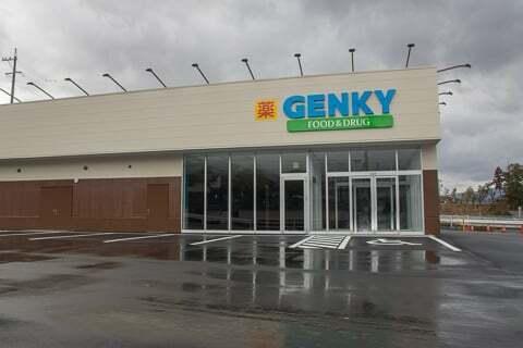 ゲンキー落合店の写真