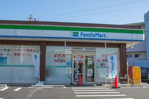 ファミリーマート本荘中ノ町店の写真
