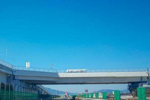 安八スマートインターチェンジの写真