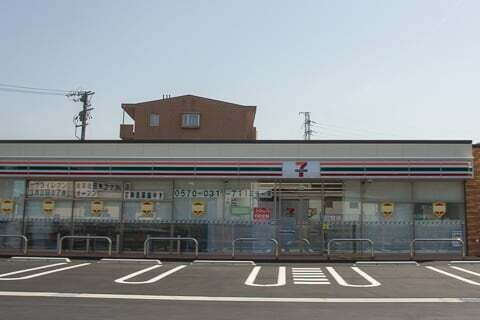 セブンイレブン岐阜岩田東2丁目店の写真