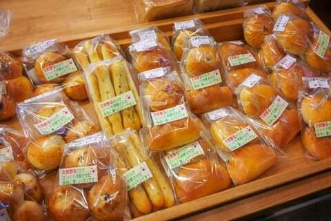 天然酵母パンの写真