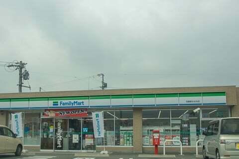 ファミリーマート羽島駅みなみ店の写真