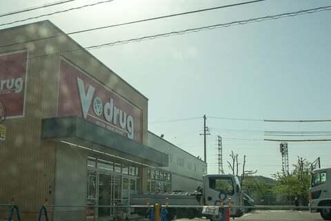 Vドラッグ長良西店の写真