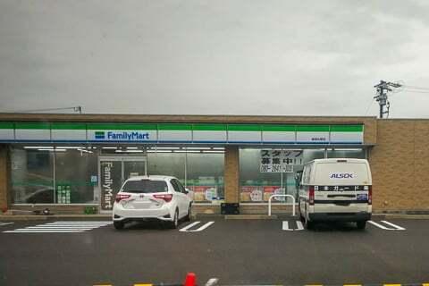 ファミリーマート柳津丸野店の写真