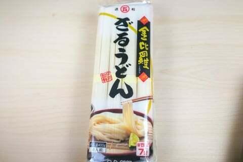 石丸製麺 金比羅 ざるうどんの写真