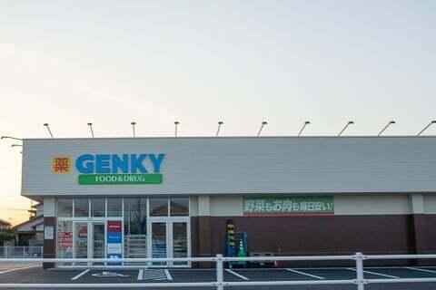 ゲンキー荒尾玉池店の写真